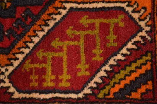 """Natural Turkish Vintage Small Area Rug Doormat For Home Decor 3'0,6"""" X 1'9,7"""""""