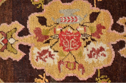 "Unique Turkish Vintage Small Area Rug Doormat For Home Decor 3'3"" X 1'8,9"""